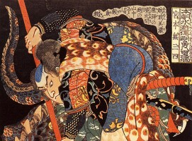 Miyamoto Musashi killing a giant creature, from The Book of Five Rings