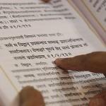 Philosophical Principles of Sanskrit