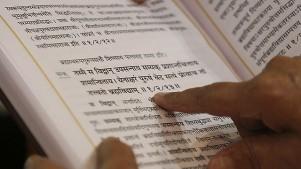 SwaminarayanBhashyam2